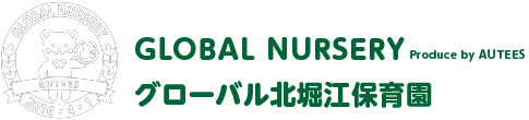 GLOBAL NURSERY